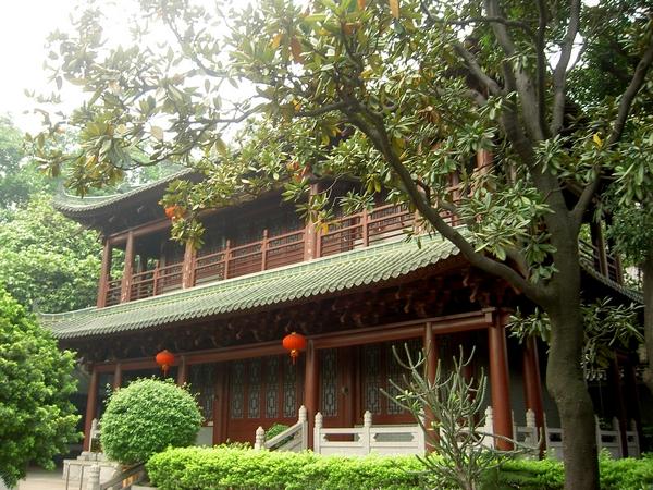Guangzhou Haus