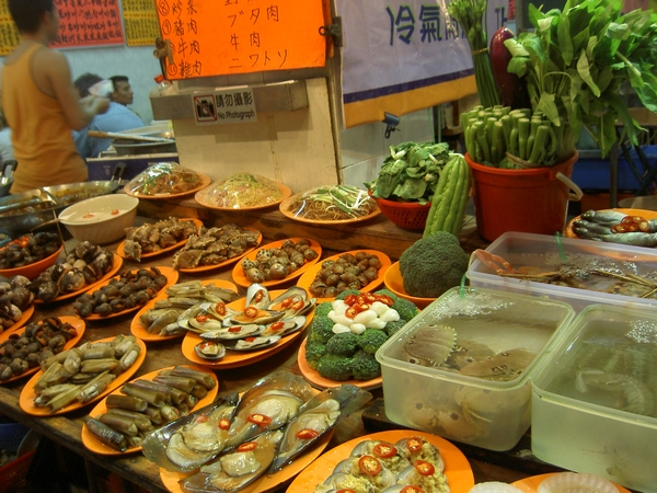 Hong Kong Nachtmarkt