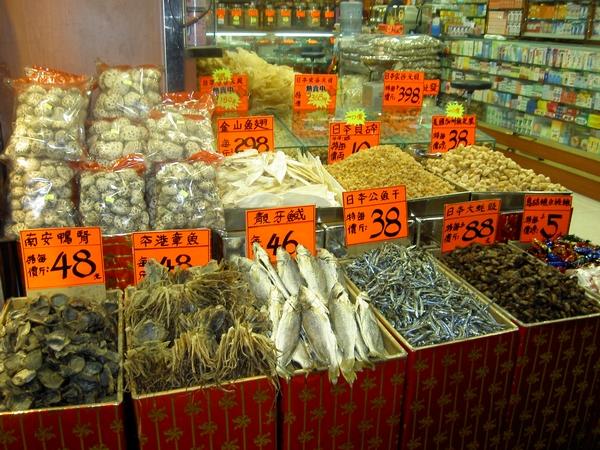 Hong Kong Trockener Fisch